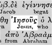 Jesus in NT