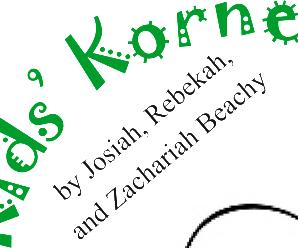 Kids Korner Logo